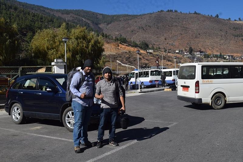ভুটান পারো এয়ারপোর্ট Paro airport bhutan