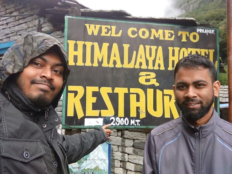 Himalaya Hotel Nepal Annapurna হিমালয়া হোটেল অন্নপূর্ণা নেপাল