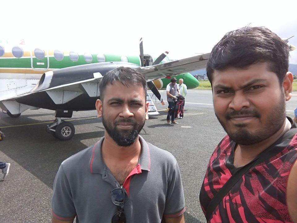 পোখারা এয়ারপোর্ট Pokhara Airport