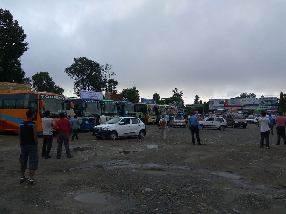 pokhara tourist bus stop পোখারা ট্যুরিস্ট বাস স্টপ